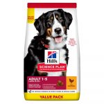 Hill's SP Canine Adult Large Breed Chicken